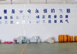 产品质量管控文化墙