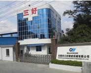 C型高速冲床45T解决产品精度-沈阳鹏立达公司